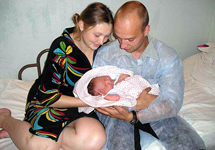 View details: Ukraine Maternal and Infant Health Project II