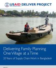View details: Delivering Family Planning One Village at a Time: 20 Years of Supply Chain Work in Bangladesh