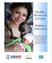 View details: Healthy Women in Georgia Final Report: Making a Difference