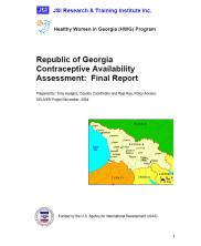 View details: Republic of Georgia Contraceptive Availability Assessment: Final Report
