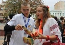 """View details: Family planning and reproductive health taught by """"Together for Health"""" in Ukraine"""