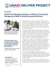 View details: Health Post Resupply Initiative to Address Commodity Management Skills of Health Extension Workers