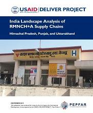 View details: India Landscape Analysis of RMNCH+A Supply Chains