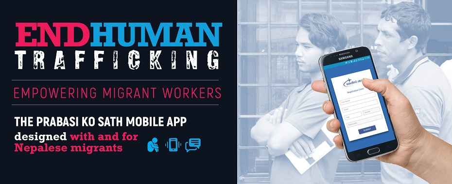 New mobile app empowers Nepalese migrant workersREAD MORE»