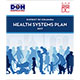 District of Columbia Health Services Plan thumbnail